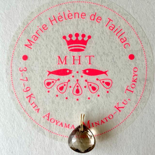 Drawer(ドゥロワー)のマリーエレーヌドゥタイヤック ペンダントトップ mht インドジュエリー レディースのアクセサリー(チャーム)の商品写真