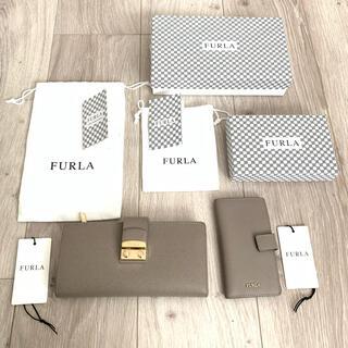 Furla - フルラ/FURLA/長財布/キーケース/サッビア/メトロポリス/ベージュ/美品