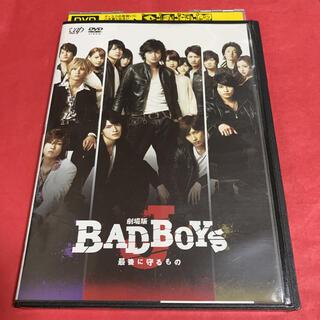 ジャニーズ(Johnny's)の劇場版 BAD BOYS J-最後に守るもの- DVD(日本映画)