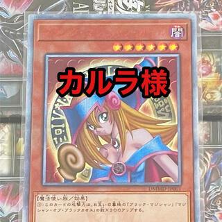 ユウギオウ(遊戯王)の遊戯王オリパ  50円オリパ(シングルカード)