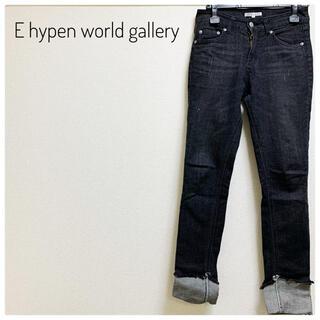 イーハイフンワールドギャラリー(E hyphen world gallery)のE hypen world gallery デニムパンツ カジュアル(デニム/ジーンズ)