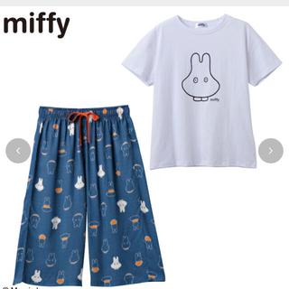 しまむら - しまむら ミッフィー ルームウェア パジャマ おばけ 上下セット M ホワイト