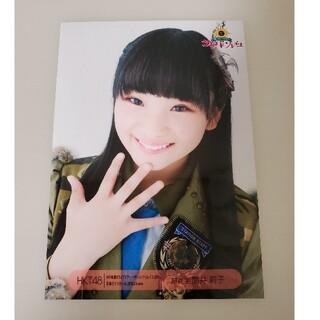 エイチケーティーフォーティーエイト(HKT48)の筒井莉子 生写真(アイドルグッズ)