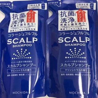 コラージュフルフル - 【新品】コラージュフルフル スカルプシャンプー 詰め替え用 2袋セット