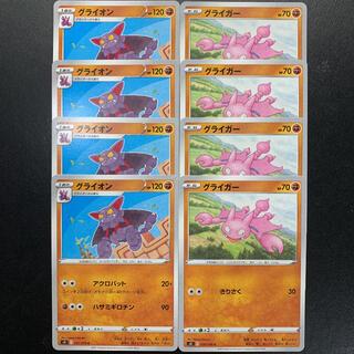 ポケモン(ポケモン)のポケモンカード  ソード&シールド  一撃マスター  J(シングルカード)