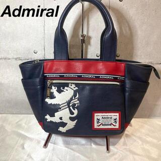 アドミラル(Admiral)の【美品】Admiral  アドミラル ミニトートバッグ 紺  長財布収納可能 (トートバッグ)