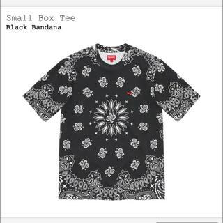 シュプリーム(Supreme)の【完全未開封】Small Box Tee【黒/M】(Tシャツ/カットソー(半袖/袖なし))