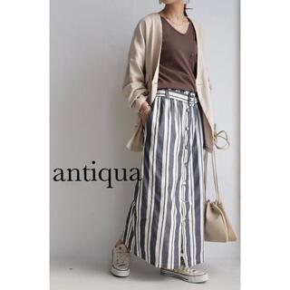 アンティカ(antiqua)の新品 未開封 アンティカ ストライプ ロング スカート(ロングスカート)