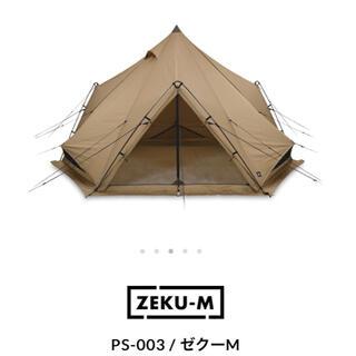 Snow Peak - ゼインアーツ ゼクーM 新品未使用 zane arts ZEKU-M