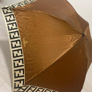 FENDI - FENDI 折りたたみ傘