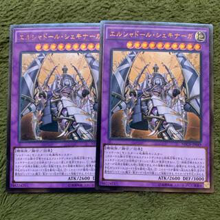 ユウギオウ(遊戯王)の遊戯王 エルシャドールシェキナーガ レリーフ2枚(シングルカード)
