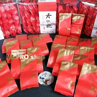 武夷四大岩茶 大紅袍 5gx25包(茶)