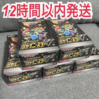 ポケモン(ポケモン)のポケモンカード 新品 未開封 シュリンク付き シャイニースターv 5BOX(Box/デッキ/パック)