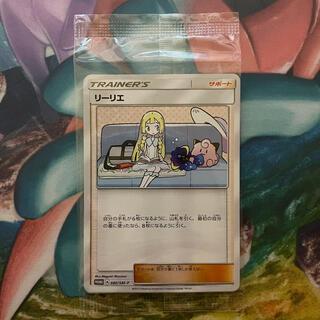 ポケモン(ポケモン)のポケモンカード リーリエ&コスモッグ スペシャルbox プロモカード(シングルカード)