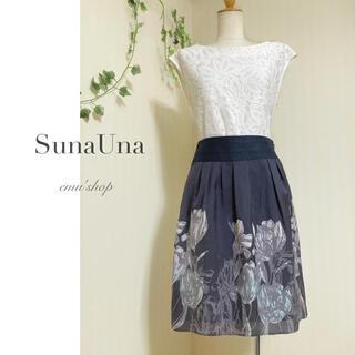 SunaUna - スーナウーナ ✽ チューリップ柄スカート ✽ 日本製