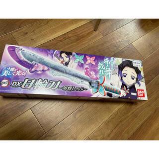 バンダイ(BANDAI)の胡蝶しのぶ 新品 未開封(キャラクターグッズ)