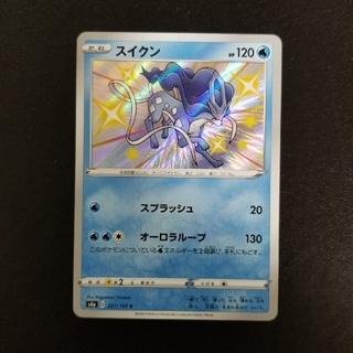 ポケモン(ポケモン)のポケモンカード スイクン s(シングルカード)