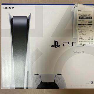 PlayStation - PlayStation5   プレステ5  本体 ディスクドライブ搭載モデル