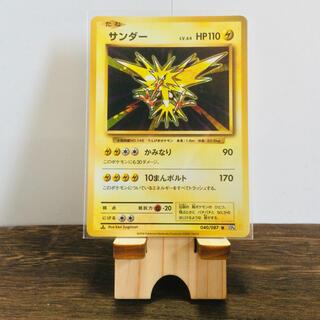 ポケモン(ポケモン)の【ポケモンカード】サンダー(R)(復刻版)(シングルカード)