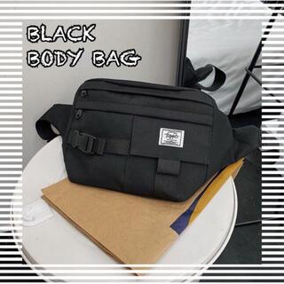 人気 ウエストポーチ 黒 ボディーバッグ 帆布 メッセンジャー 斜めがけ(ボディバッグ/ウエストポーチ)