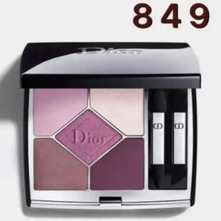 Christian Dior - DIORディオール 849 ピンクサクラ サンク クルール クチュール
