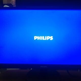 PHILIPS - PHILIPS 243V5Q 23.6インチ 液晶モニター