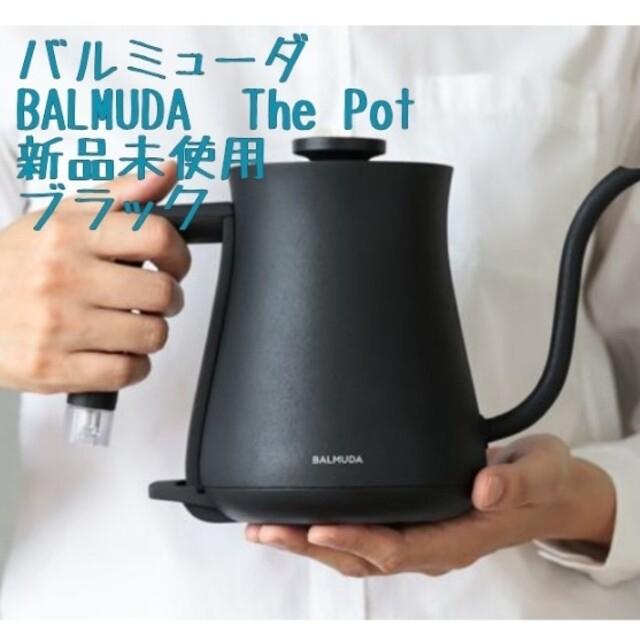 BALMUDA(バルミューダ)の新品未使用 バルミューダ ケトル ブラック スマホ/家電/カメラの生活家電(電気ケトル)の商品写真