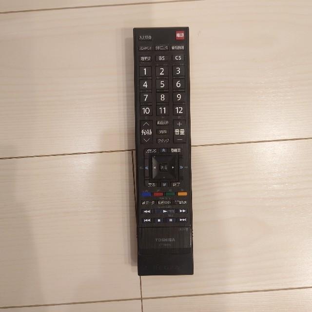 東芝(トウシバ)のテレビ TOSHIBA 東芝 22インチ 液晶 スマホ/家電/カメラのテレビ/映像機器(テレビ)の商品写真