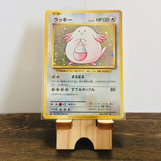 ポケモン(ポケモン)の【ポケモンカード】ラッキー(R)(復刻版)(シングルカード)