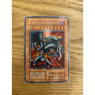 ユウギオウ(遊戯王)のレッドアイズ・ブラックメタルドラゴン シークレット(シングルカード)