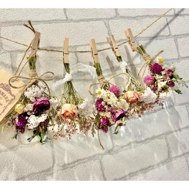 ドライフラワー スワッグ ガーランド❁258 ピンク 薔薇 ローズ 白 花束♪ ハンドメイドのフラワー/ガーデン(ドライフラワー)の商品写真
