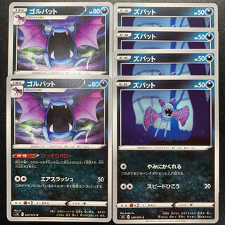 ポケモン(ポケモン)のポケモンカード  ソード&シールド  一撃マスター  L1(シングルカード)