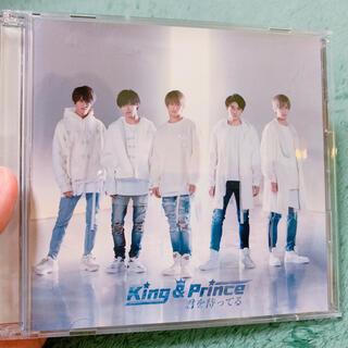 ジャニーズ(Johnny's)のKing &Prince☆君を待ってる CD +DVD(その他)
