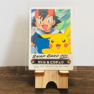 ポケモン(ポケモン)の【スナップカード】001 サトシ&ピカチュウ(シングルカード)