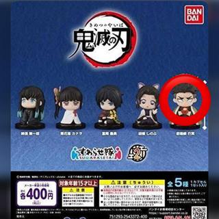 バンダイ(BANDAI)の悲鳴嶼行冥 すわらせ隊2(キャラクターグッズ)