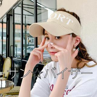 サンバイザー 帽子 キャップ ハット レディース  UV 紫外線 スポーツ