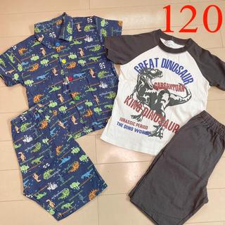 マザウェイズ(motherways)の男の子☆パジャマ 恐竜柄 120(パジャマ)