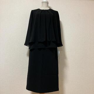 ソワール(SOIR)の新品 ソワール ベニール  ブラックフォーマル 冠婚葬祭(礼服/喪服)