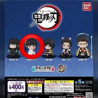 バンダイ(BANDAI)の栗花落カナヲ すわらせ隊2(キャラクターグッズ)
