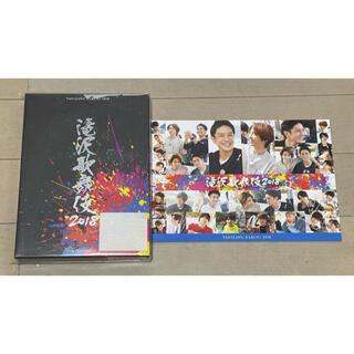 ジャニーズ(Johnny's)の【即購入可】滝沢歌舞伎2018 初回盤B DVD&特典ポストカード(アイドル)