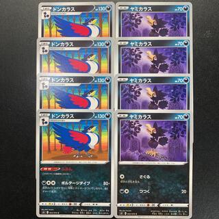 ポケモン(ポケモン)のポケモンカード  ソード&シールド  一撃マスター  N(シングルカード)