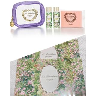 Les Merveilleuses LADUREE - ラデュレ ポーチ 化粧水 乳液 シャンプー コンディショナー サンプル