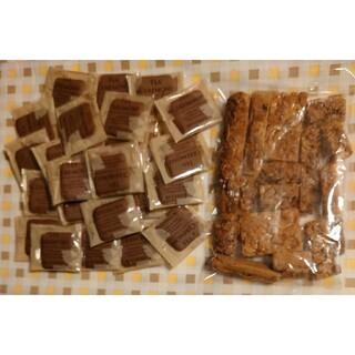 フロランタン切り落とし ショコラミルク24枚(菓子/デザート)