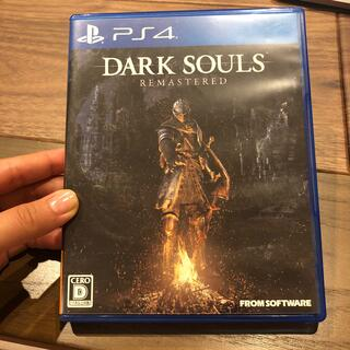 プレイステーション4(PlayStation4)のDARK SOULS REMASTERED(ダークソウル リマスタード) PS4(家庭用ゲームソフト)