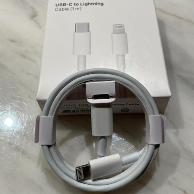 iPhone(アイフォーン)のiPhone急速充電器 USB-Cライトニング ケーブル1本  1m 純正品質 スマホ/家電/カメラのスマートフォン/携帯電話(バッテリー/充電器)の商品写真
