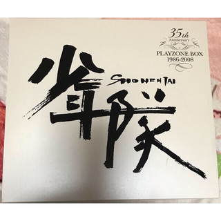 少年隊 - 少年隊 35th Aniversary PLAYZONE DVD BOX