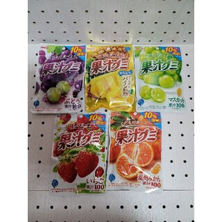 メイジ(明治)の明治 果汁グミ 5袋セット(菓子/デザート)