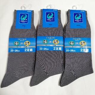 グンゼ(GUNZE)の6足セット グレー グンゼ デオグリーン ビジネスソックス 消臭 抗菌加工 靴下(ソックス)