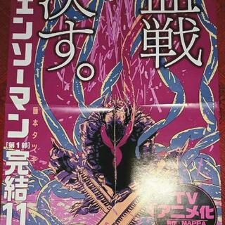 シュウエイシャ(集英社)の漫画 アニメ 少年ジャンプ 販促 B3 ポスター 福袋(少年漫画)