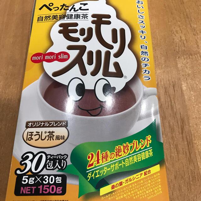 モリモリスリムほうじ茶風味♪ 食品/飲料/酒の健康食品(健康茶)の商品写真